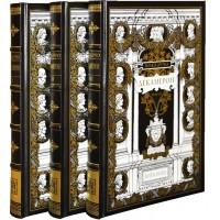 Джованни Боккаччо. Декамерон. 3 тома.