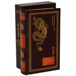 Книга правителя области Шан. Кодекс правителя